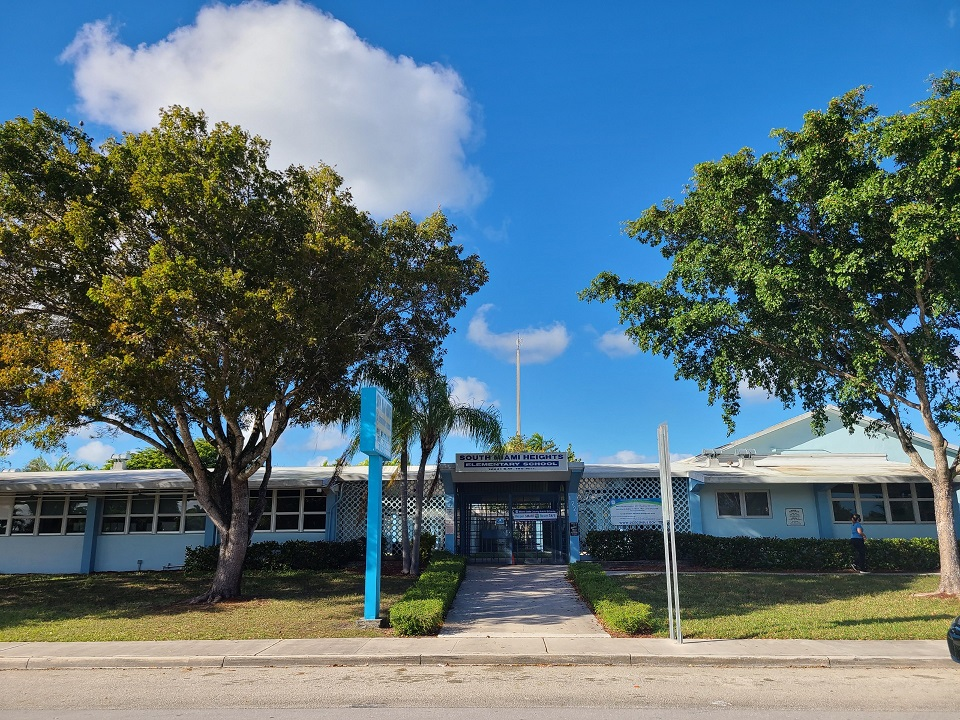 South Miami Heights Elementary